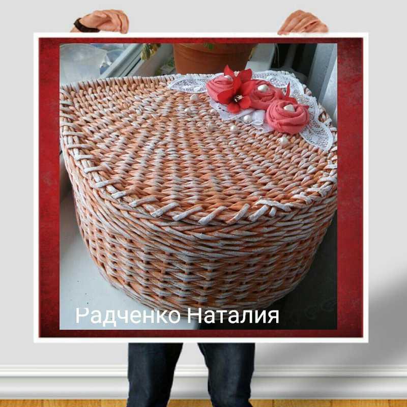 OsSIEPVdshA.jpg