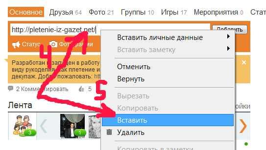3_2012-04-01.jpg