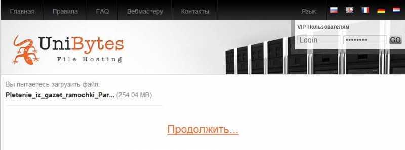 3_2012-06-19.jpg