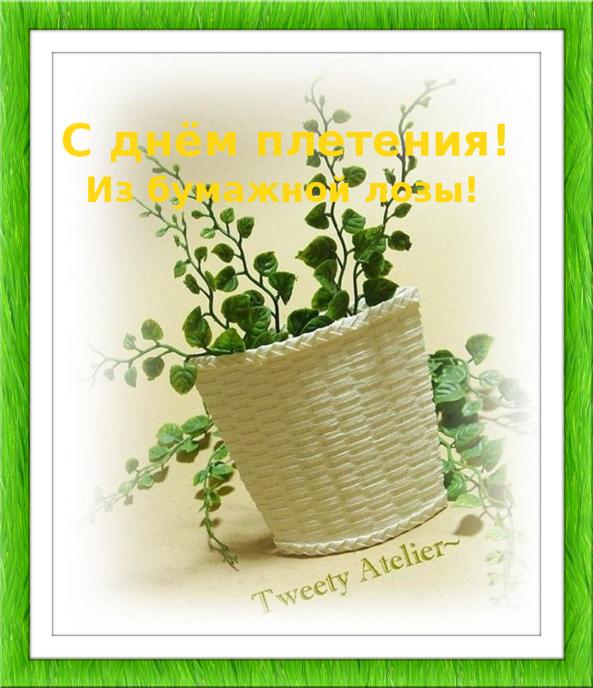 tuxpi.com.1371111509.jpg
