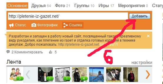 4_2012-04-01.jpg