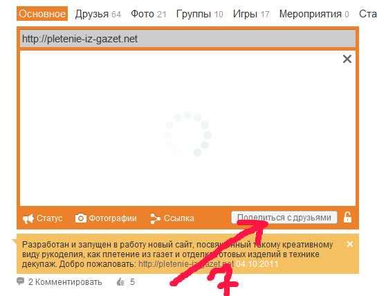 5_2012-04-01.jpg