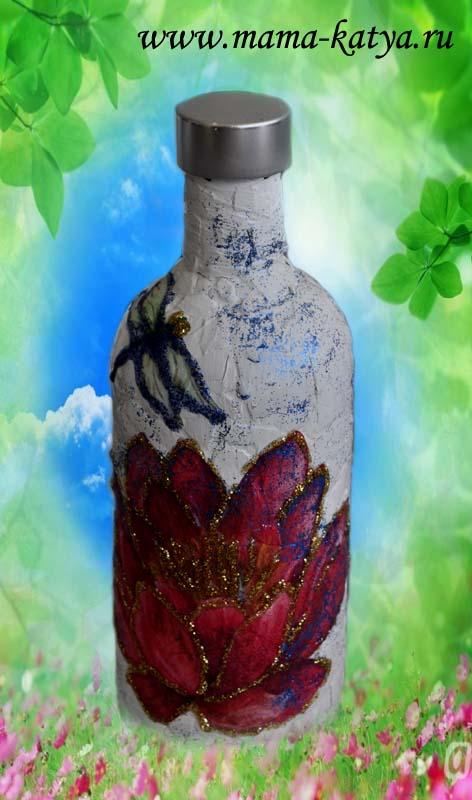 botle-1.jpg