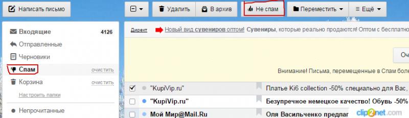 Clip2net_160304160200.png