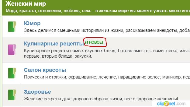 Clip2net_160304160708.png