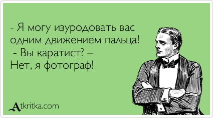 atkritka_1452680508_971.jpg