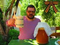 Дмитрий Львович аватар